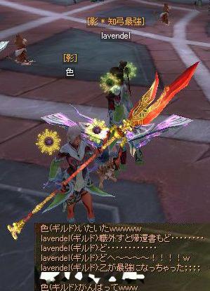 知弓最強☆